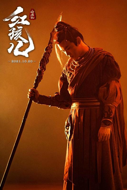 《西游记红孩儿》定档10月20日 红孩儿孙悟空上演世纪大对决