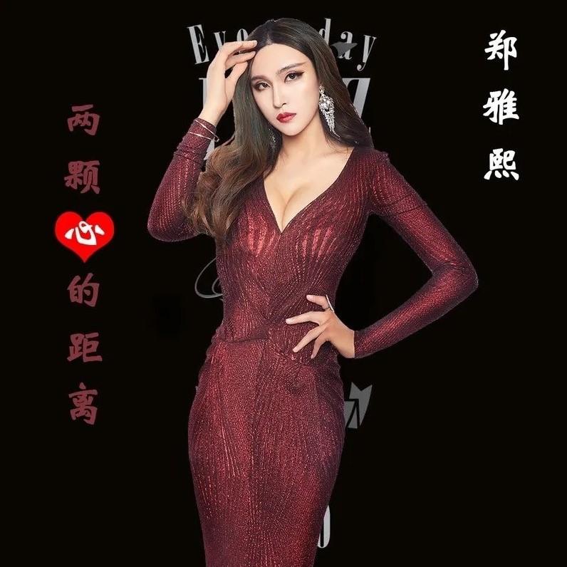 歌手郑雅熙新歌《两颗心的距离》震撼上线 在各大音乐播放器上热度飙升